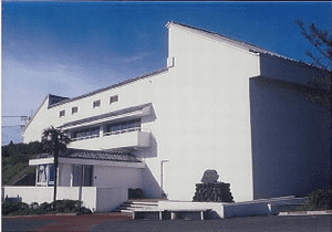 Nagasaki City Sotome History and Folklore Museum